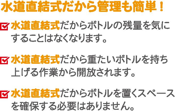 hikaku-007