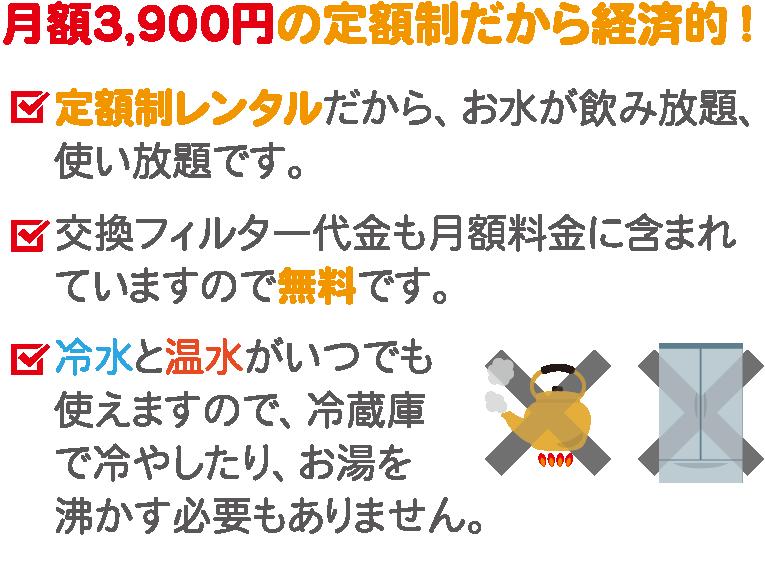 hikaku-02-7